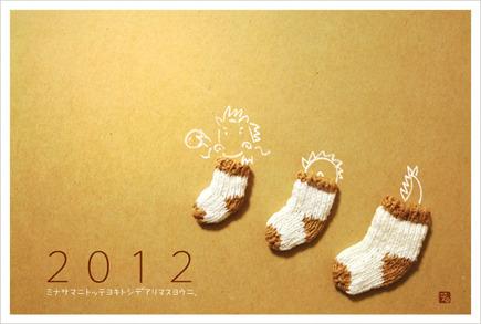 Nenga2012a_3