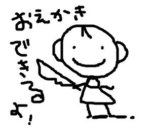 Cocolog_oekaki_2008_09_04_19_18